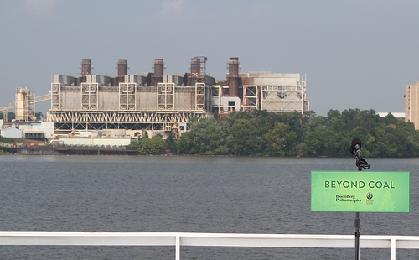 GenOn Power Plant, Alexandria