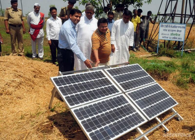 Bihar solar pump set.jpg